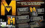 metro-last-light-limited-edition-pc-cd-key-3.jpg
