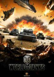 World of Tanks 1000 Gold + 3 Days Premium